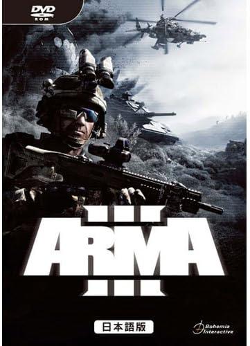 21位:Bohemia Interactive『ARMA 3』
