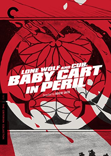 Lone Wolf and Cub: Baby Cart in Peril (English Subtitled)