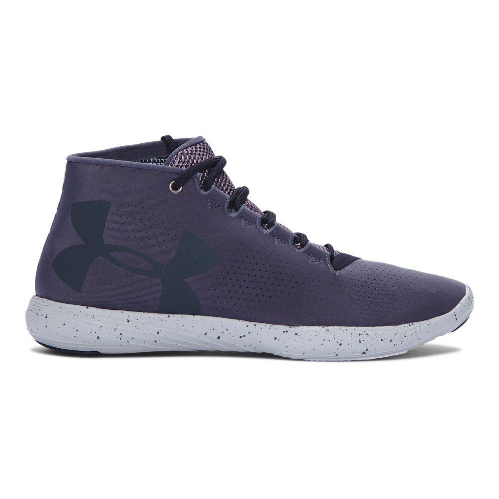 Under Armour UA Street Precision Mid EXP 9 STEALTH GRAY