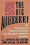 img - for The Big Aiiieeeee! book / textbook / text book