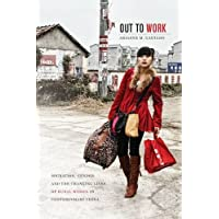 Out to Work: Migration, Gender, and the Changing Lives of Rural Women in Contemporary China