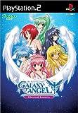 Galaxy Angel: Eternal Lovers [Japan Import]
