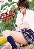 長尾あや Fade Out [DVD]
