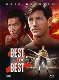 Best of the Best 2 - DVD/BR Mediabook - Cover B