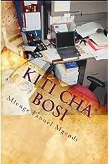 Kiti cha bosi (Hadithi za Uswahilini) (Swahili Edition) Kindle Edition