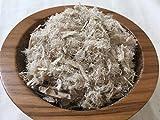 Organic Slippery Elm Bark ~ 2 Ounces ~ Ulmus rubra For Sale