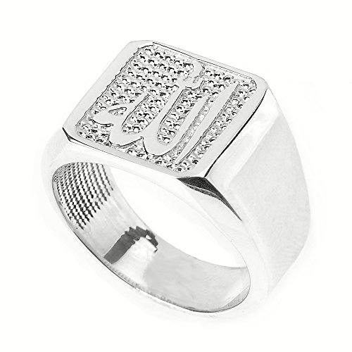 Men's 14k Solid White Gold Islamic Allah Ring (Size 16)