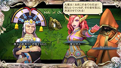 Square Enix SaGa Scarlet Grace NINTENDO SWITCH JAPANESE IMPORT REGION FREE