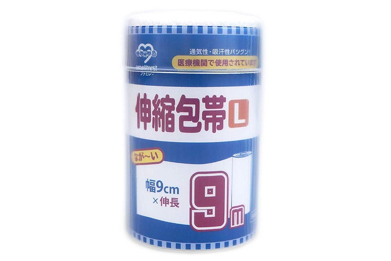ズイコウ ハイドロコロイド包帯 HCARR
