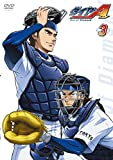Animation - Ace Of Diamond Vol.3 [Japan DVD] PCBG-52313