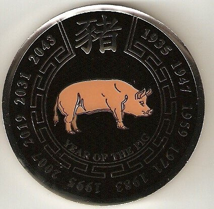 Black Year of the Pig Poker Guard by orientalweights.com