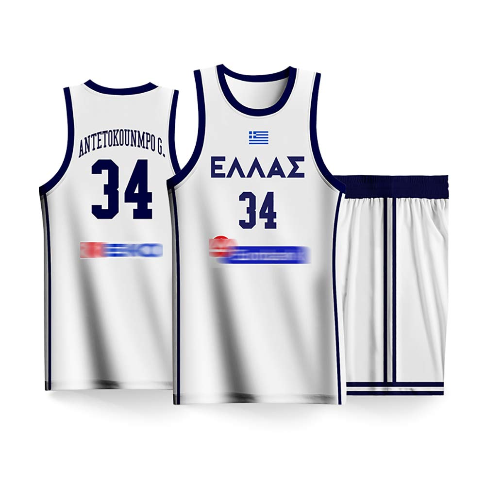 Alphabet Brother Basketball Uniform Suit, 2019 Greece Men's Basketball Team World Cup Jersey Basketball Vest + Shorts, Quick-Drying, breathable-White2-M by Dean
