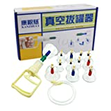 Professional Chinese Cupping Therapy Set, Biomagnetic Vacuum Cupping Massage Kit with 12 Cups and 1 Pumping Handle for Muscle Soreness, Trigger Point & Pain Relief, Cellulite, Swelling