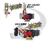 Bandai Boys Toys DX Lost Driver (20th Ver) Kamen
