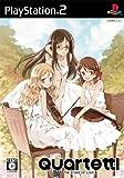 Quartet! The Stage of Love [Japan Import]