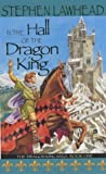 In the Hall of the Dragon King, Stephen R. Lawhead, 0745946186
