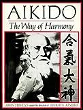 Aikido, John Stevens and Shirata Rinjiro, 0394714261