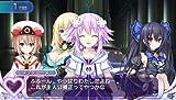 Kami Jigen Idol Neptune PP [Regular Edition] [Japan