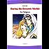 DARING THE DYNAMIC SHEIKH - The Royal Wager 3 (Harlequin comics)