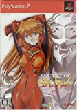 Secret of Evangelion (Asuka Version) [Japan Import]