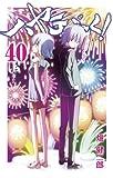 Hayate no Gotoku! - Vol.40 (Shonen Sunday Comics) Manga