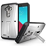 LG G4 Case, Pasonomi® [Heavy Duty] 3 in 1 Combo Hybrid Full-body Protective Case with Kickstand and Built-in HD Screen Protector [Impact Resistant Bumpers] for LG G4 (Silver)