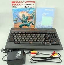 Panasonic MSX FX-A1-Q-
