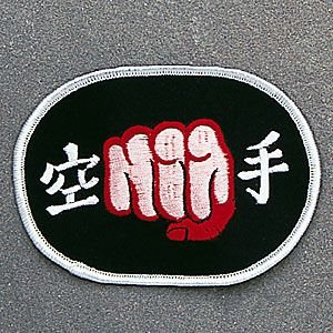 Karate Fist Patch - 3'' x 4 1/2'' - 10 Pack by Pro Force