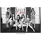 T-ara 8th ミニアルバム - Again (韓国盤)