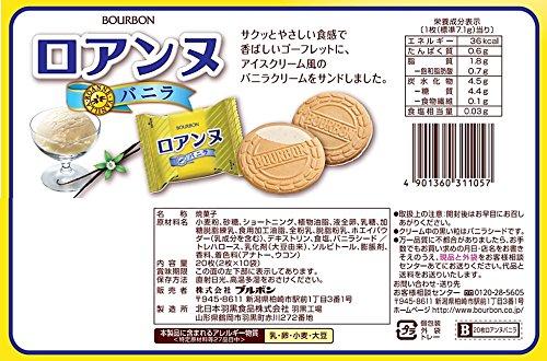 Bourbon vanilla Roanne 20 sheets X 12 bags
