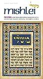 Mishlei / Proverbs, Eliezer Ginsburg, 1578192773