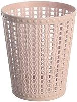 """Slendima 4.53"""" x 3.35"""" x 5.31"""" Portable Mini Desktops Trash Can,Garbage Basket for Kitchen Living Room Car Pink"""