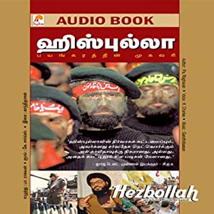 Hezbollah Audiobook