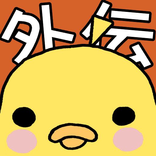 Sumo Birds Gaiden -