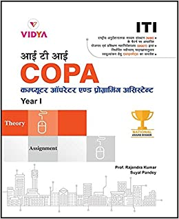 buy up iti entrance exam guide book online at low prices in india