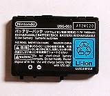 New OEM Original Nintendo DS Lite DSL NDSL USG-003