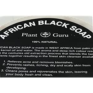 Raw African Black Soap Paste 16 oz. From Ghana - 100% Natural Acne Treatment, Aids Against Eczema & Psoriasis, Dry Skin, Scar Removal, Pimples and Blackhead, Face & Body Wash
