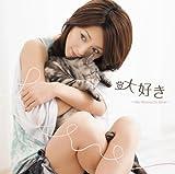 Daisuki: My Precious Best