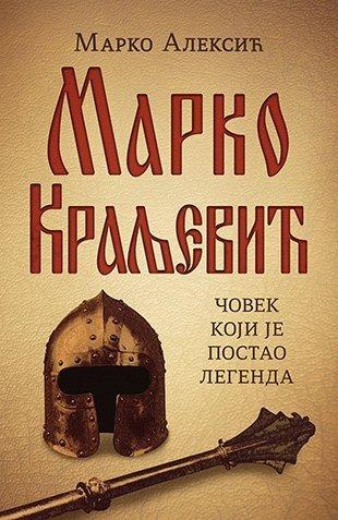 Marko Kraljevic : covek koji je postao legenda Marko Aleksic