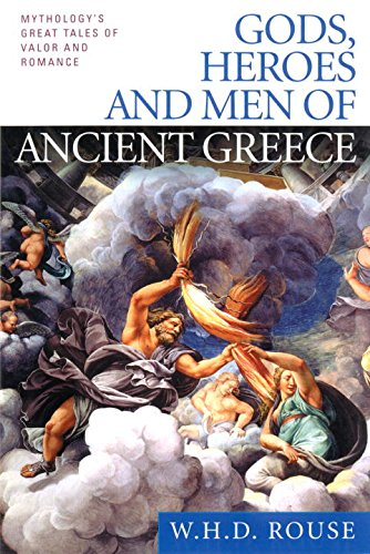Ancient Greece Vases (Gods, Heroes and Men of Ancient Greece: Mythology's Great Tales of Valor and Romance)