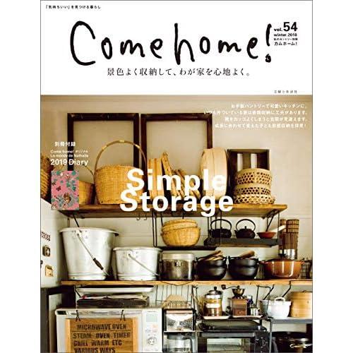 Come home! vol.54 画像