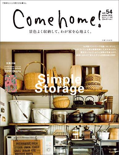 Come home! Vol.54 画像 A