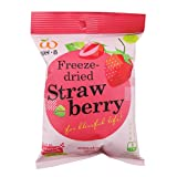 no added sugar ice cream cups - Wel-B Freeze-dried Strawberry, Freeze-dried Fruit Snack Unsweetened and 0% Fat, Real Healthy Snack 15g. (Pack3)