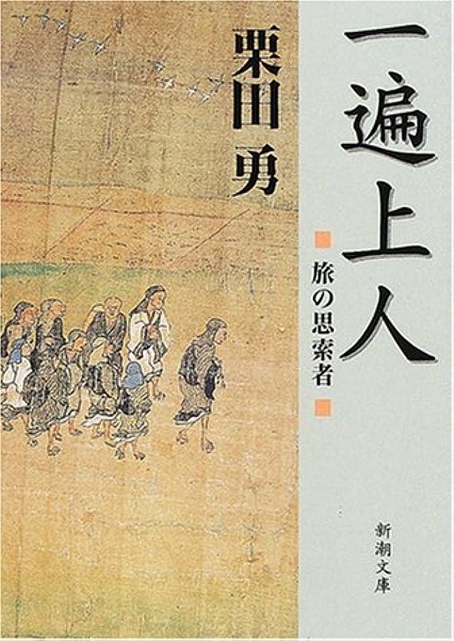 マティス口述ノーブル別冊NHK100分de名著 集中講義 大乗仏教 こうしてブッダの教えは変容した