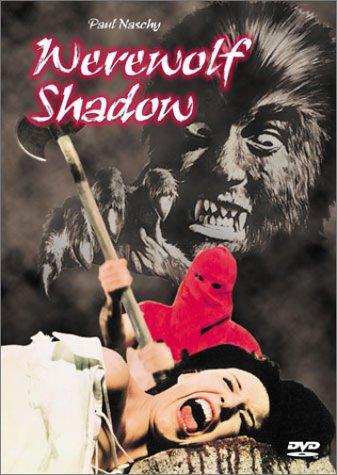 Werewolf Shadow -
