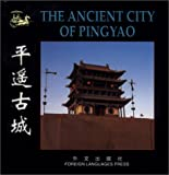 The Ancient City of Pingyao, Peijin Lan, 7119028529
