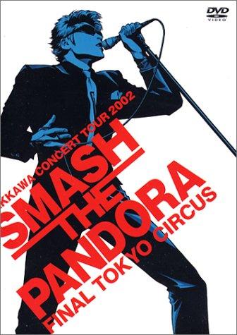 吉川晃司/SMASH THE PANDORA
