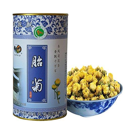 Natural Top Grade Dried Chrysanthemum Tea Chinese Herbal Flower Tea Loose Leaf Tea HangZhou Tai Ju 杭白菊 1.8oz Chinese Chrysanthemum Tea