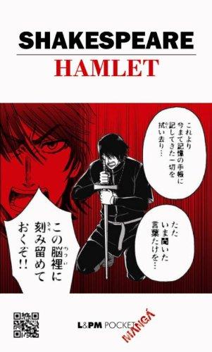 Hamlet Mangá HQ - Coleção L&PM Pocket