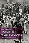 Histoire du Front populaire : l'échappée belle par Vigreux